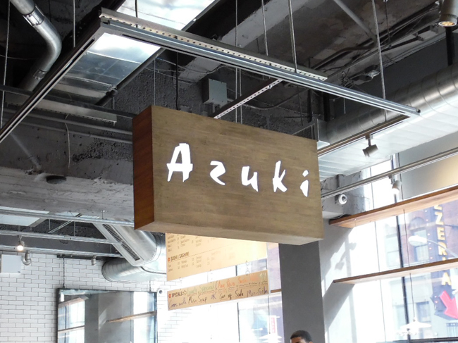 lightbox nyc sign wood routed Azuki
