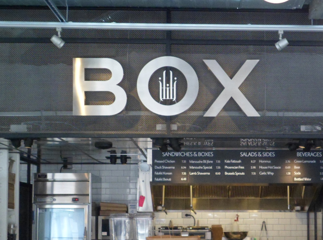 box city kitchen