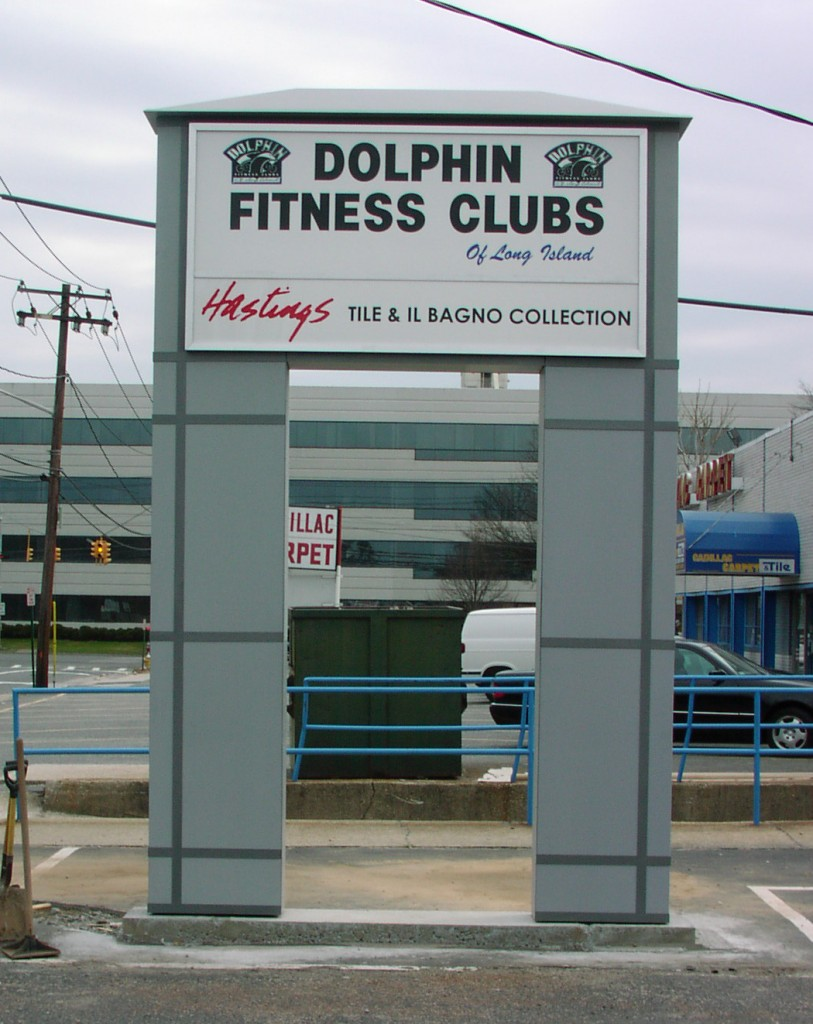 hastings pylon tee pee signs long island nyc dolphin fitness clubs