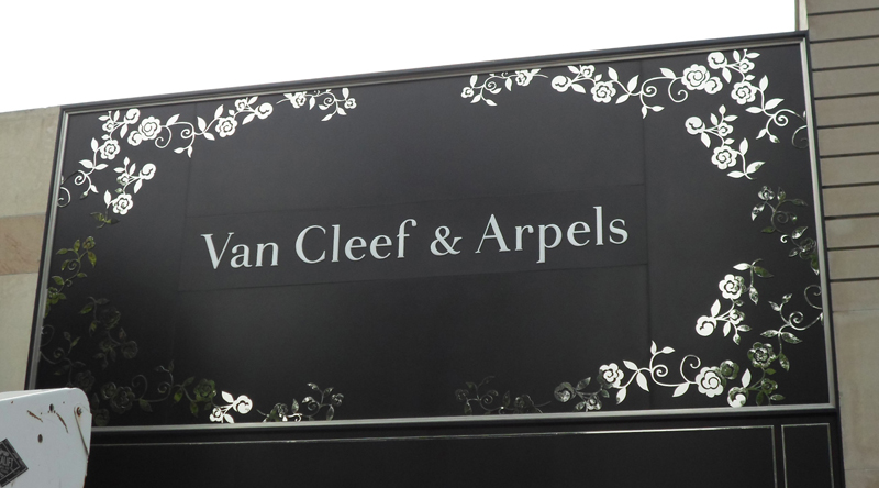van cleef & arpels sign tee pee signs