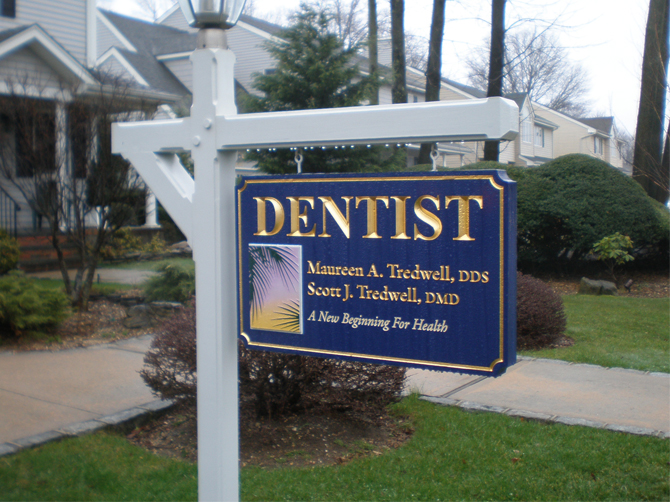 tredwell dentistry tee pee signs